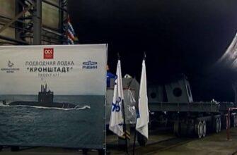 """Названы сроки сдачи подводных лодок проекта 677 """"Лада"""""""