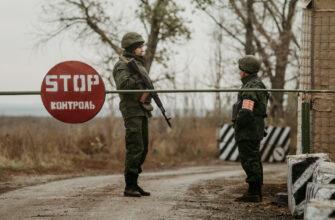 Разведение сил в Петровском не состоялось по вине Украины