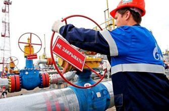 """""""Нафтогаз"""" Незалежной отверг предложение """"Газпрома"""" об обнулении претензий"""