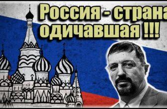 ВШЭ порекомендовал Гусейнову принести публичные извинения. Гусейнов отказался извиняться