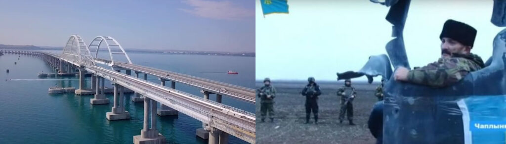 Движение поездов в Крым откроется 23 декабря