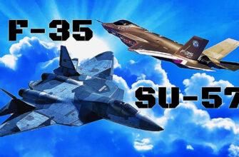 Фигуры высшего пилотажа американского истребителя F-35 и российского Су-57