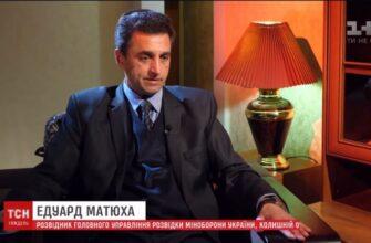 УкроСМИ: Бывший народный мэр Горловки был агентом ГУР МОУ
