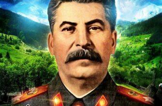"""""""Сталин. Забытое наследие"""""""