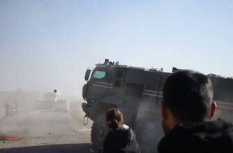"""Курды заявили, что броневик """"российско-турецкого патруля"""" якобы наехал на местную жительницу"""