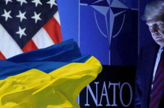 Украина-многолетний проект США