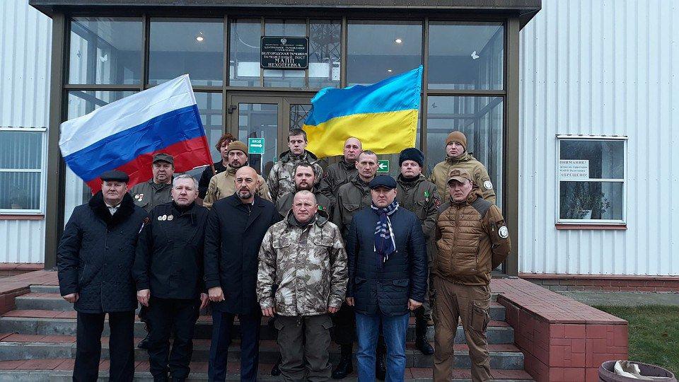 Украина передала России останки 7 красноармейцев погибших в годы ВОВ
