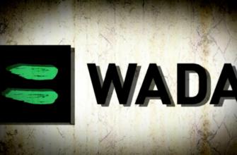 WADA рекомендовало отстранить РФ от международных соревнований на 4 года