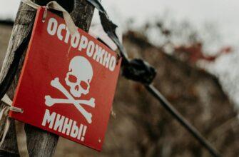 Новый закон о децентрализации как выход из Минских соглашений