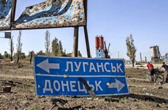 Бедный Луганск против зажиточного Донецка: почему не объединяются ЛНР и ДНР