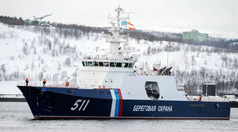 Самый совершенный корабль Береговой охраны России «Океан»