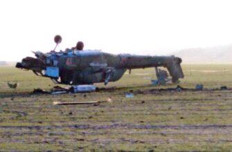 Появилось фото упавшего на Кубани ударного вертолёта Ми-28