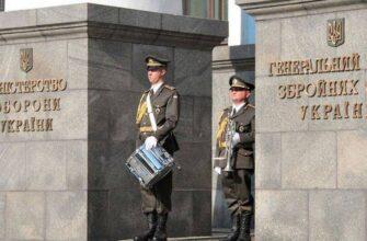 Незалежная реформирует Минобороны для вступления в НАТО