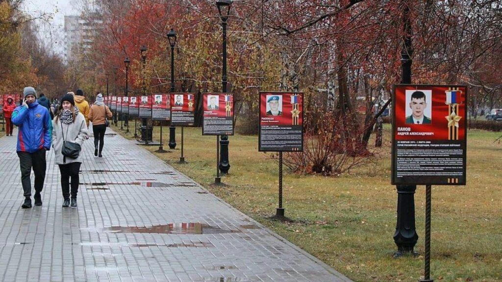 В Совете Федерации открылась выставка памяти 6-й роты псковских десантников