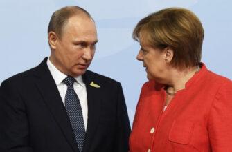 Меркель назвала Путина победителем по итогам встречи в Париже
