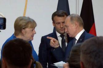 На большом саммите стороны договорились договариваться дальше