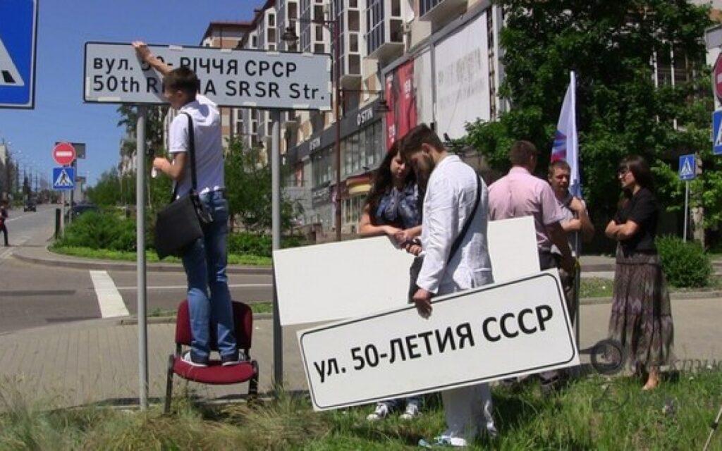 ДНР прощается с украинским языком: новая политика Пушилина