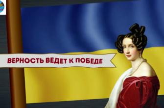 Очередная зрада желто-голубой флаг ненастоящий