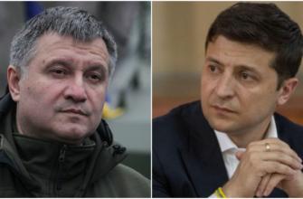 Зеленский привлёк Авакова в советники на саммит в «нормандском формате»
