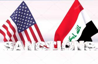 Власти США начали готовить санкции против Ирака, пишет WP