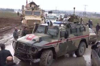 Дипломат США рассказал, что американские военные «перехватывали» российского генерала в Сирии