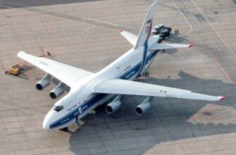 Озвучены планы по созданию модернизированного Ан-124-100 «Руслан»
