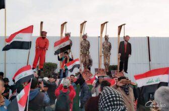 Антиамериканские протесты в Ираке
