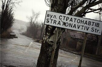 Почему обстрел Донецка остался незамеченным