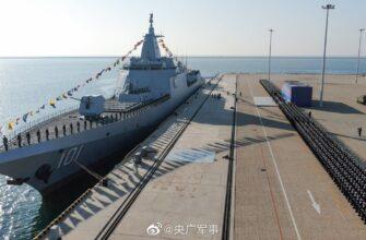 """Ввод в строй китайского эсминца """"Nanchang"""""""