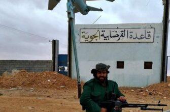 В Ливии войска Хафтара взяли Сирт