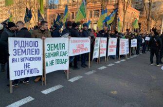 «Россия всё скупит»: на Украине возобновляется «битва» за земельный закон