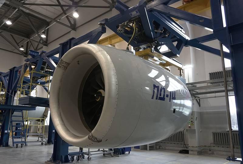 Первые двигатели ПД-14 для МС-21 доставлены на Иркутский авиазавод