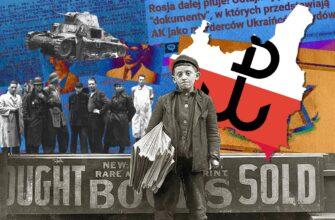«Бандиты Армии Крайовой»: почему Польша не признала свой антисемитизм