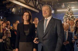 Украинские телеканалы показали новогоднее обращение Порошенко, вместо Зеленского