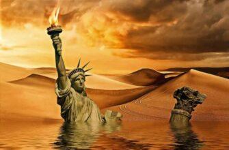 Катастрофа Америк