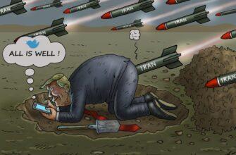 Иранский ответ