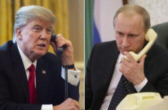 Журналист рассказал о реакции Трампа на пропущенный звонок от Путина
