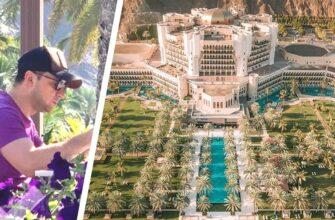Зеленскому пришлось оправдываться за отдых в Омане