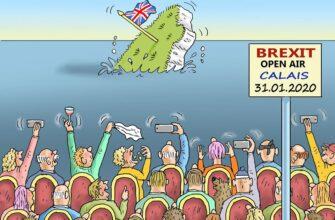 Великобритания официально покинула Евросоюз