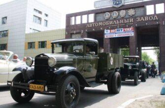 Легендарная полуторка. Интересные факты о главном советском грузовике