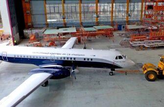 Стартовала сборка первого серийного лайнера Ил-114-300