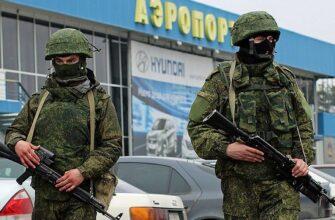 Крымская весна Часть 1