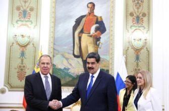 Лавров побывал с официальным визитом в Венесуэле