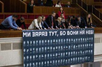 Сакральные жертвы Майдана