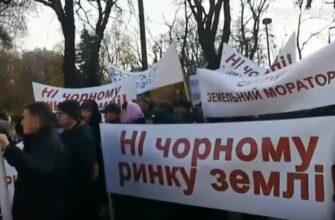 На Украине пригрозили свержением Зеленского