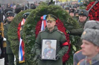 В Москве простились с маршалом Советского Союза Дмитрием Язовым