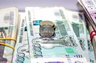 Почему рубль остается стабильным несмотря ни на что