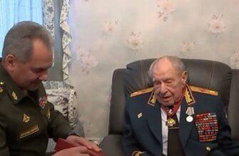 Шойгу вручил награды последнему министру обороны СССР