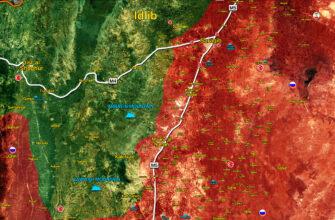 Сводки из Сирии. Наступление в Идлибе. 09.02.2020