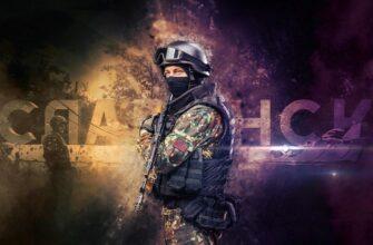 Крымская весна Часть 2. Захват аэродрома